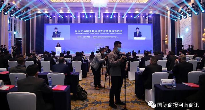 進博時刻|簽約373億 持續擴大進口 河南交易團收獲多