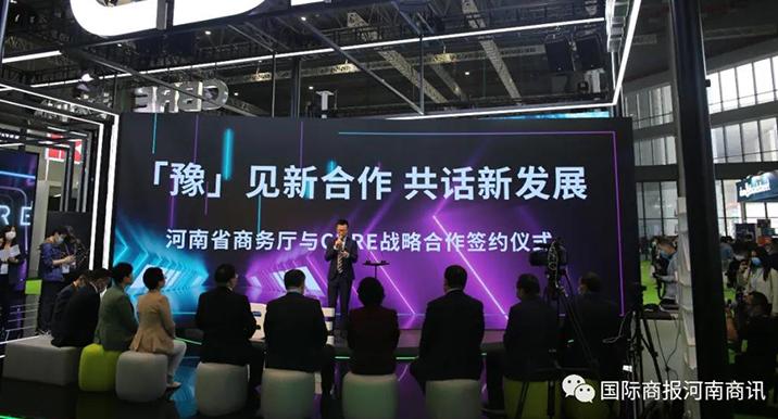 關于組織參加第十一屆鄭州精品年貨博覽會的通知